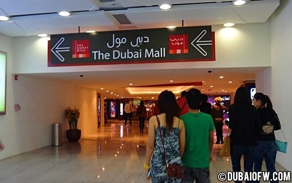 dubai mall metro entrance