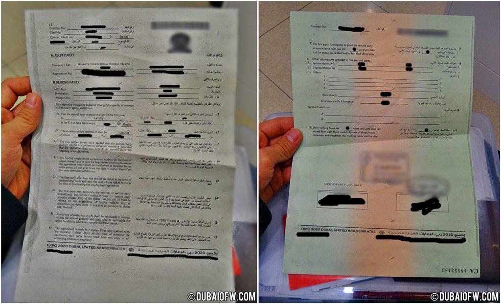 UAE Labor contract sample