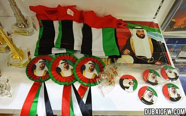 42nd UAE National Day on December 2
