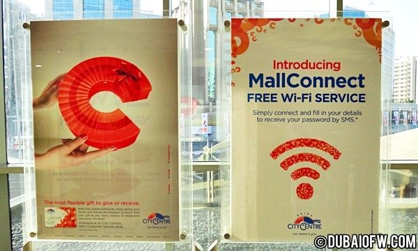 How to Connect to Deira City Center Free WiFi Internet