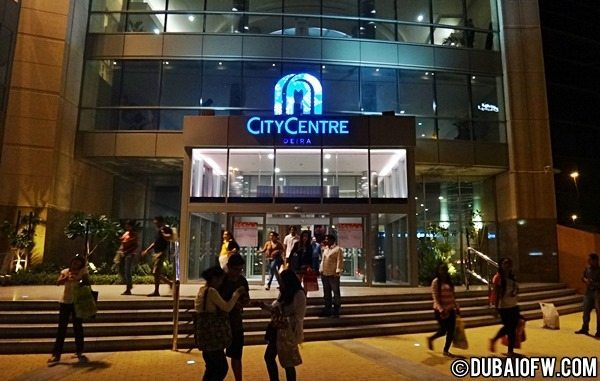 Deira City Center New Logo with MAF Symbol