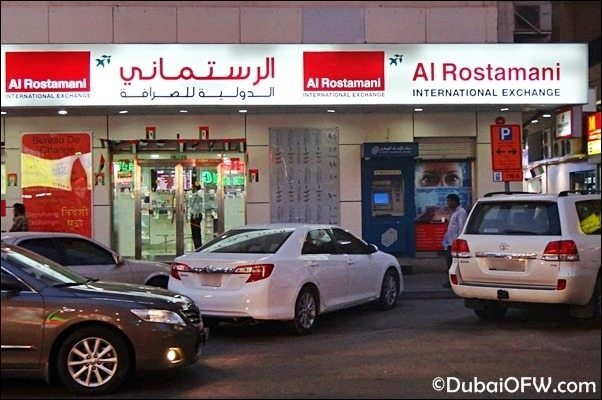Al Rostamani Exchange – Where I Collect my Salary