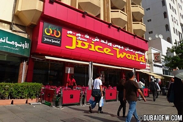juice world dubai