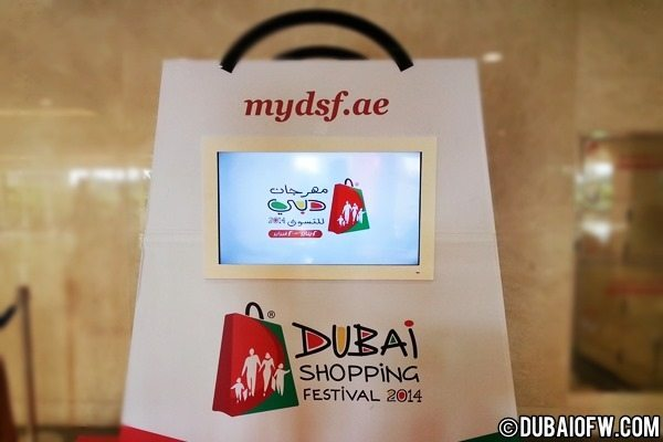 Dubai Shopping Festival 2014 Sale is Here!