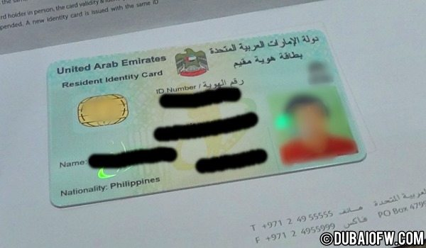 Losing an Emirates Residence ID