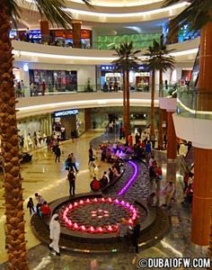 al guhrair center photo