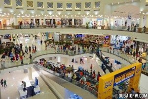 deira-city-center-mall-photo