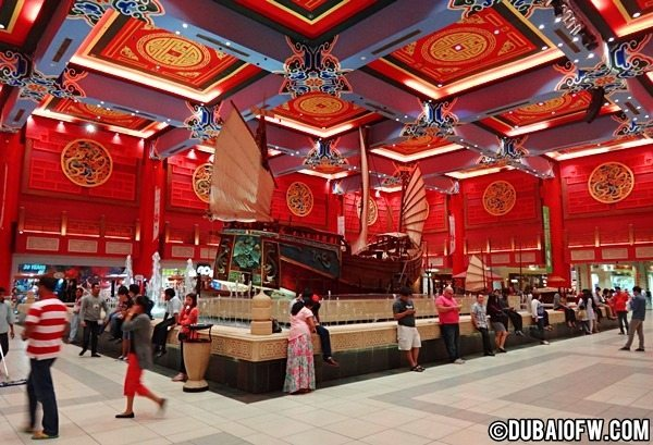 ibn battuta mall photo