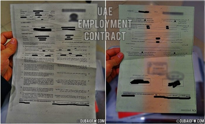 Changing Employers in the UAE
