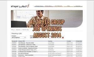 al tayer group careers