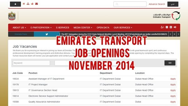 Emirates Transport Job Openings November 2014