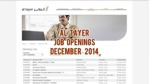 al tayer jobs december 2014