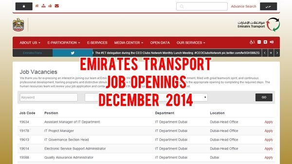 Emirates Transport Job Openings UAE December 2014