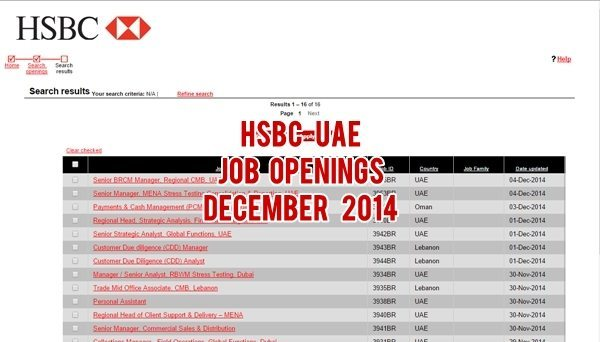 HSBC UAE Job Vacancies December 2014