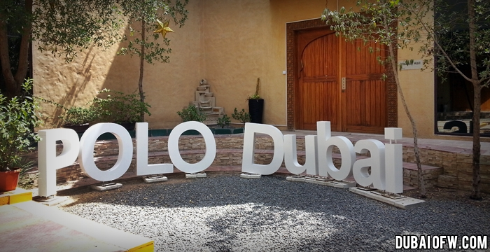 polo office dubai photo