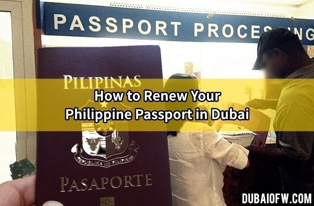 How to renew your philippine passport in dubai uae 2018 dubai ofw renew philippine passport dubai gumiabroncs Image collections