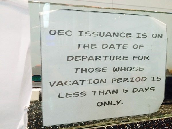 OEC issuance