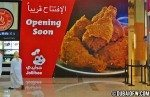 Jollibee Opening in Dubai Mall