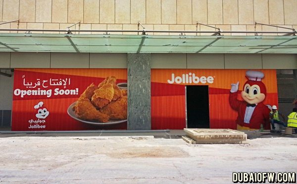 jollibee burjuman center