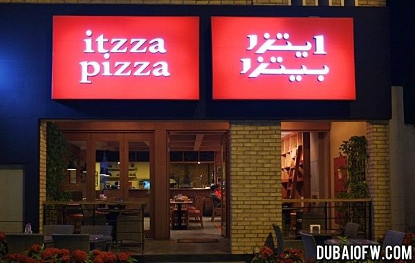 itzza pizza restaurant