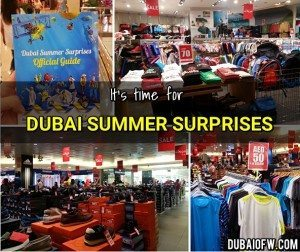 dubai summer surprises uae