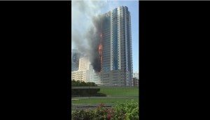 sharjah fire residential tower