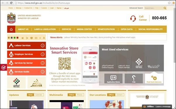 Ministry of Labour website