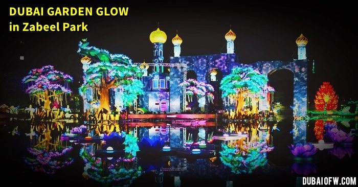dubai garden glow attraction