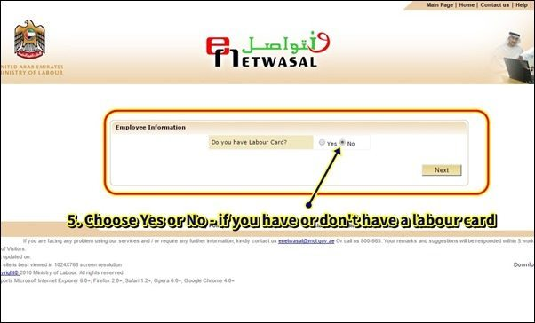 enetwasal labour card