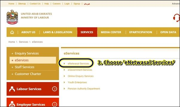How to View Your UAE Labour Contract Online | Dubai OFW