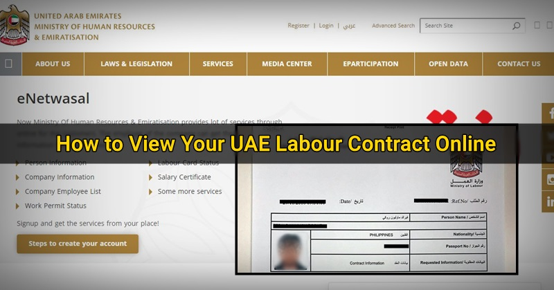 how to view uae labour contract online