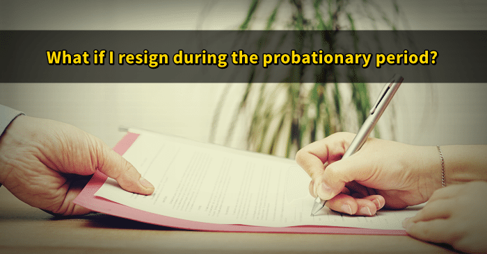uae probationary period