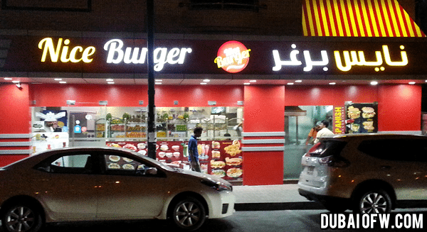 Charcoal Grilled Chicken at Nice Burger Eatery in Al Nahda