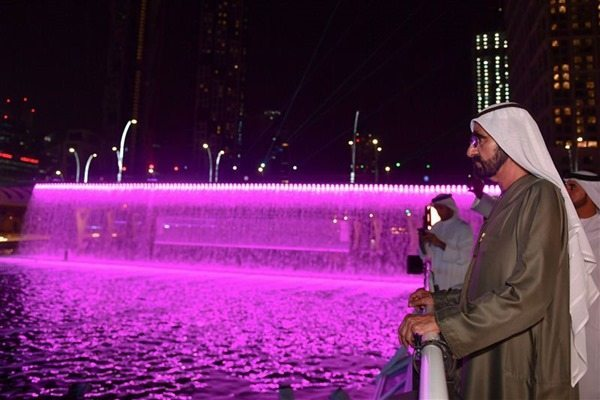 dubai canal project inauguration