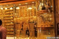 Visiting the Dubai Gold Souk in Deira