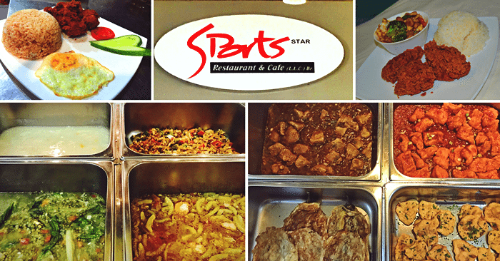 sports star restaurant healthcare city