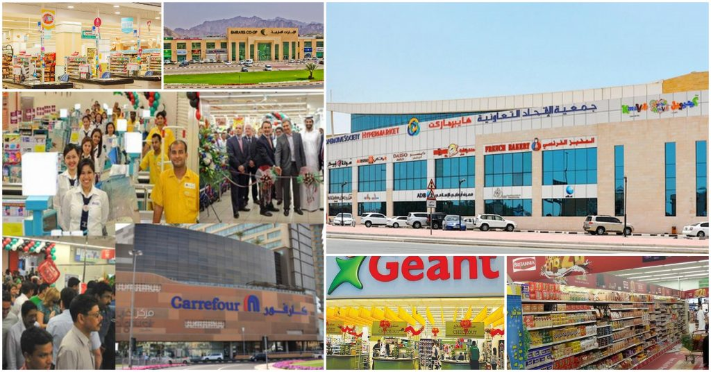 budget supermarkets in dubai