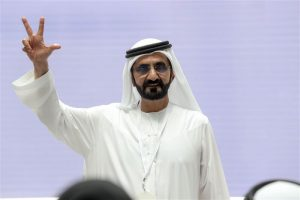 sheikh mohammed world happiness council