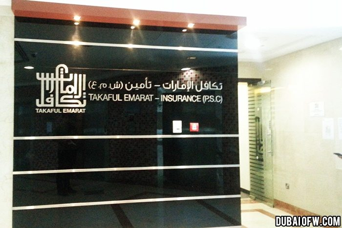 takaful emarat office dubai