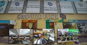 al ain center computer shop