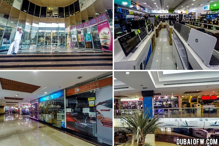 Al Ain Centre: Where to Buy Cheap Laptops and Computers in