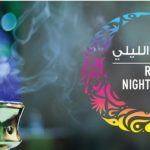 This year's Ramadan Night Market will be held at DWTC on June 1 - 10, 2017. Image Credit: Ramadan Night Market FB Page