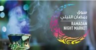 Visit the Ramadan Night Market at DWTC on 1-10 June 2017