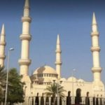 "Abu Dhabi Mosque Named ""Mary, Mother of Jesus"""