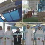 Dubai Municipality Launches Libraries in Public Parks