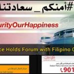 9 Safety Reminders for Filipinos in the UAE as Shared by Dubai Police