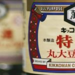 Japan-made Kikkoman Soy Sauce is banned in the UAE. Image Credit: WAM News Agency
