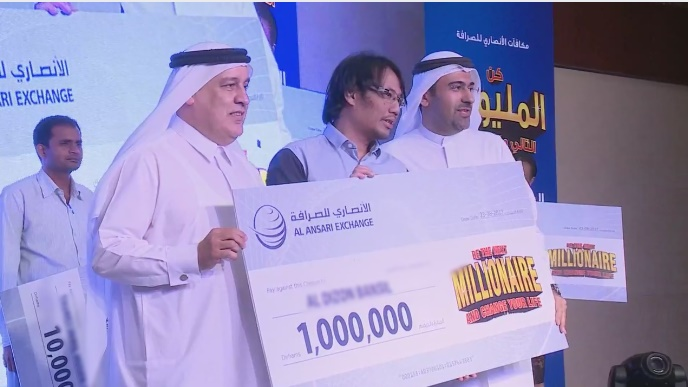 filipino wins 1 million dirhams al ansari raffle