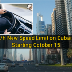 110km/h New Speed Limit on Dubai Roads Starting October 15
