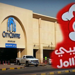 Jollibee to Open in City Centre Sharjah?